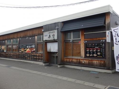 20181004 新潟 (6)