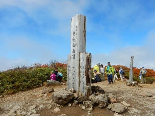 20180923栗駒山 (14)