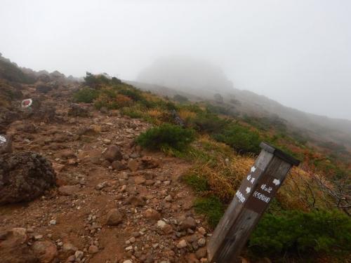 20181003安達太良山 (13)