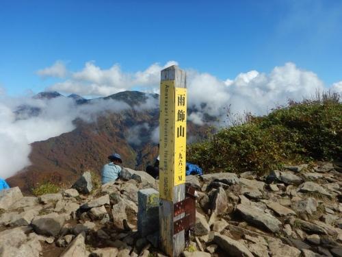 20181008雨飾山 (18)