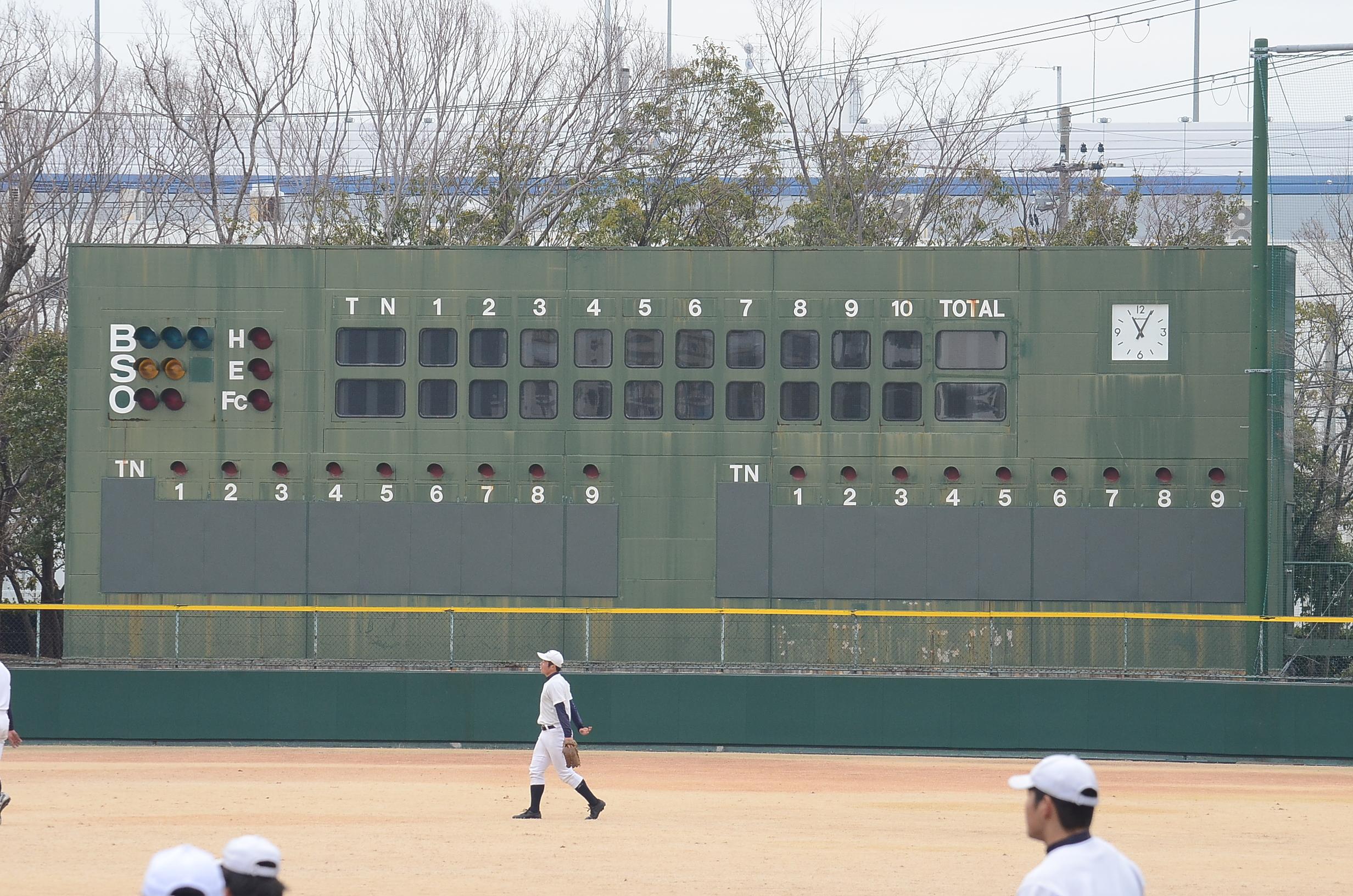 公園 場 浜 臨海 鳴尾 野球