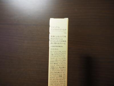 s-PA310375.jpg