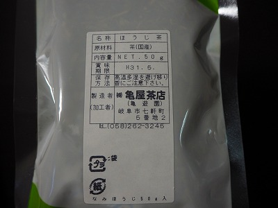 s-PB040095.jpg