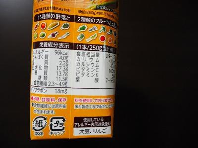 s-PB290045.jpg