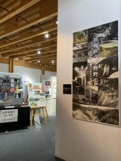 企画展「知られざる熊野のダム」