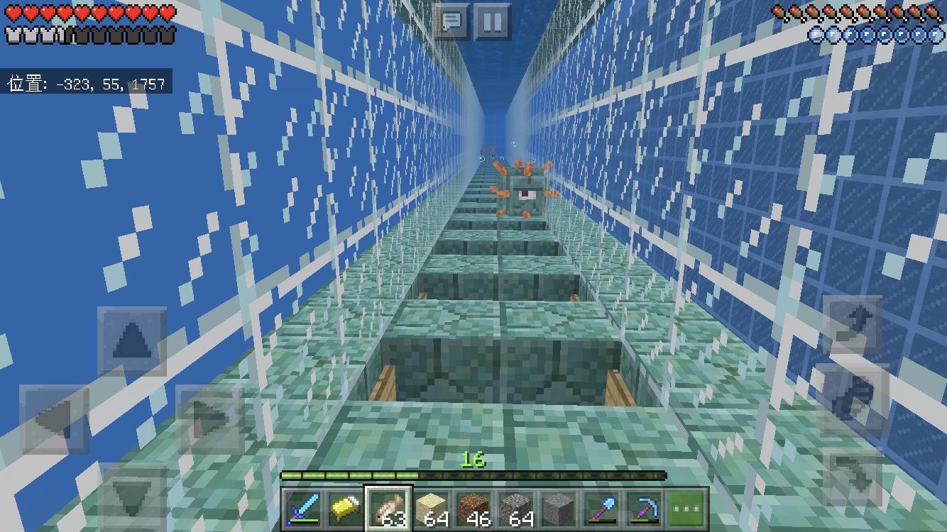 トラップ 神殿 マイクラ 海底