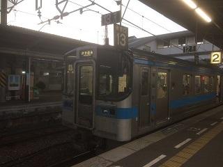 各駅停車伊予西条行(2両編成)