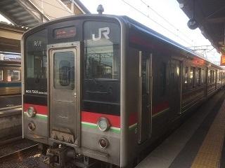 快速サンポート南風リレー号高松行(2両編成)