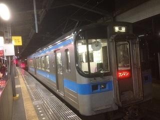 各駅停車松山行(1両編成)