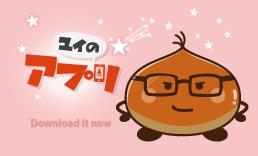 ユイのアプリ-PINK表