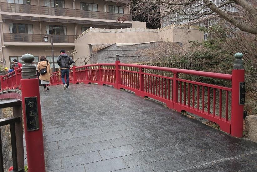 有馬温泉橋