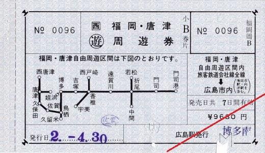 180363.jpg