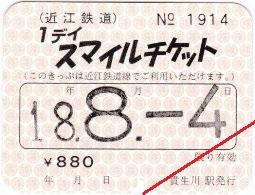 180942.jpg