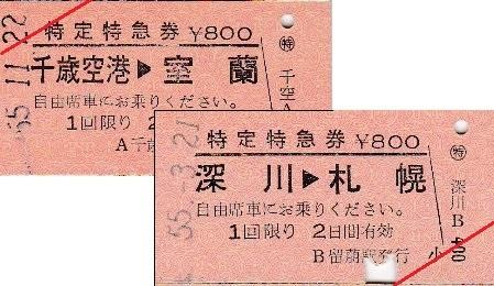 181011.jpg
