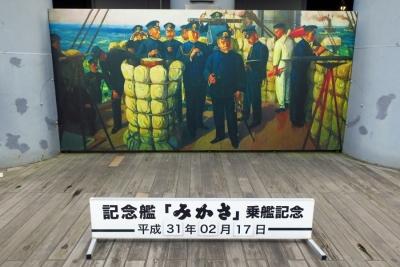 19_2_17三浦半島ツー12