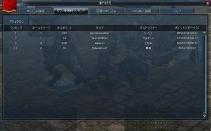 11月10日 タウンイベ第二戦 結果