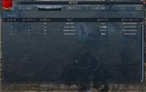 11月17日 タウンイベ第三戦 結果