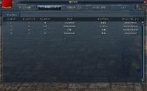 11月24日 タウンイベ第四戦 結果