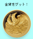 coin01.png