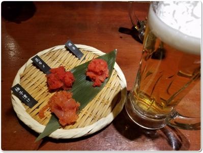 mini_13_beer_20190116_214314.jpg