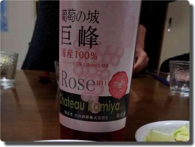 mini_14_rose_20181224_190702.jpg