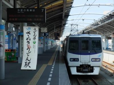 mini_26616_isiduti_ekimei_DSCF6502.jpg