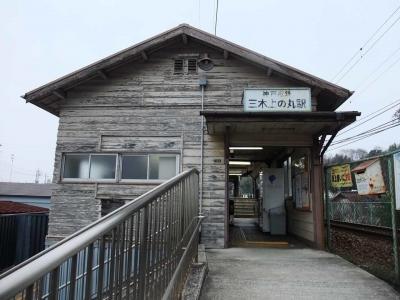 mini_26618_kaminomaru_DSCF1671.jpg