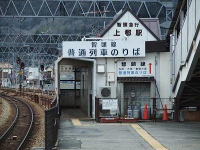 mini_26619_kamigori2_DSCF1429.jpg