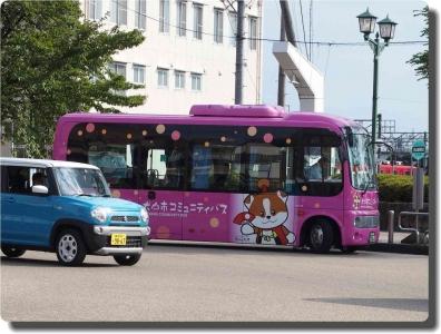 mini_5553_inuyama_P9211222.jpg