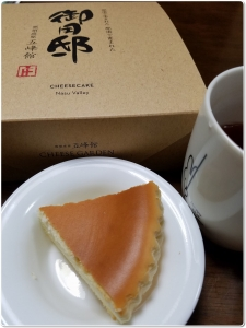 mini_8811_cheesecake_20190221_192258.jpg