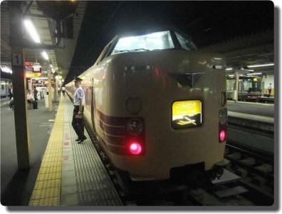 mini_9913_kounotori_DSCF8945.jpg
