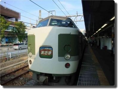 mini_9917_asamacolour_DSCF7994.jpg