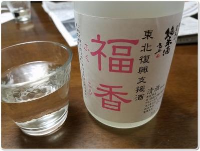 mini_hukukou_20190112_215043.jpg