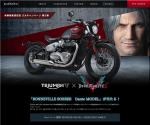 【当選発表】【バイクの懸賞122台目】:トライアンフ「BONNEVILLE BOBBER Dante MODEL」をプレゼント