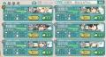 4-3(2期)編成F→K逸れ