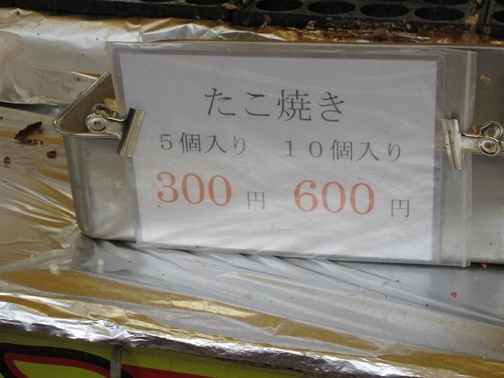 635-2.jpg