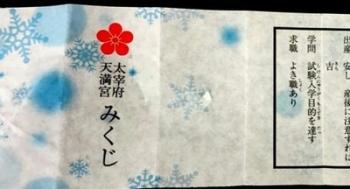d30daikichi3.jpg