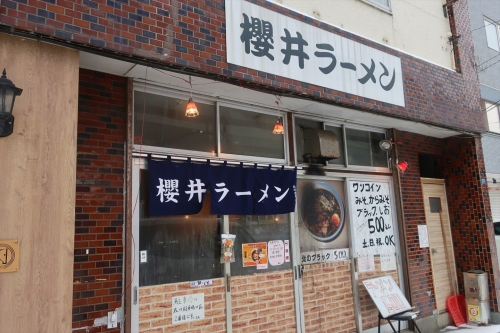 櫻井ラーメン⑥ (1)_R