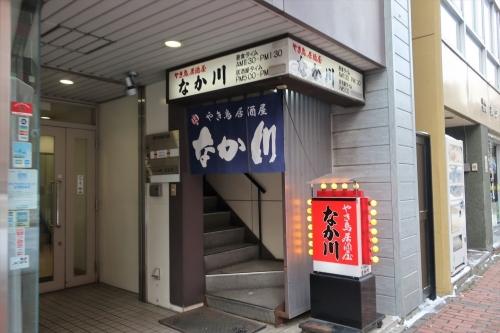 なか川③ (4)_R