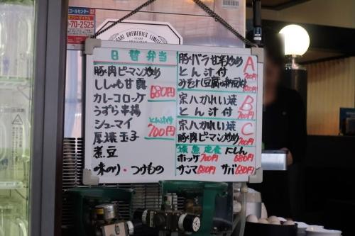 なか川③ (5)_R