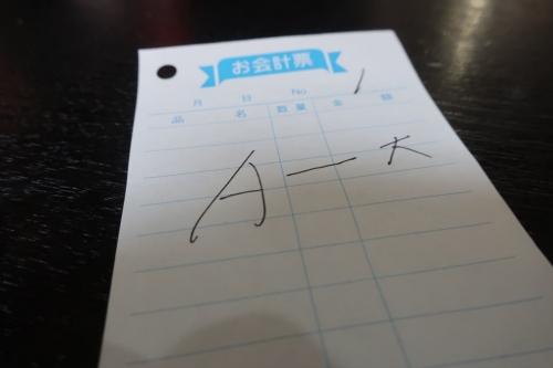 なか川③ (12)_R