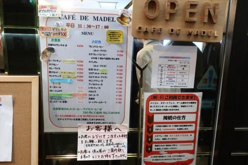CAFE DE MADEL (8)_R