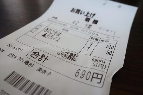 信州庵㉒ (9)_R