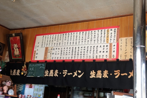 くぼた食堂⑰ (2)_R