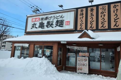 丸亀製麺57 (1)_R