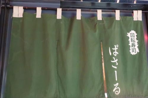 ぱさーる② (1)_R
