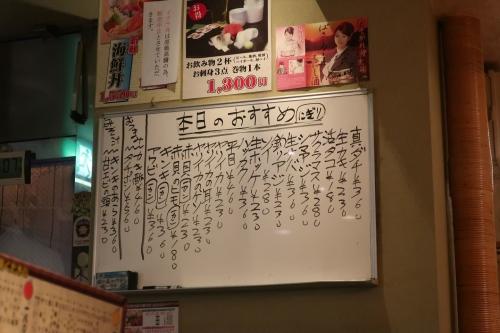 ぱさーる② (14)_R