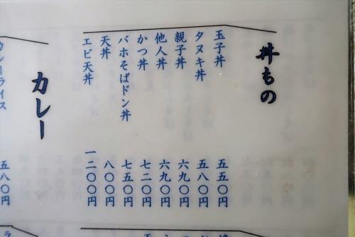 三徳㊸ (4)