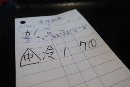 緑寿庵㉖ (8)_R