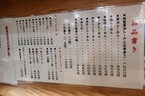 三元㊲ (2)_R